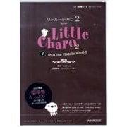 リトル・チャロ2 1 完全版[CD]