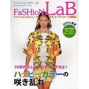FaSHioNLaB Vol.9 2011年春夏号 [単行本]