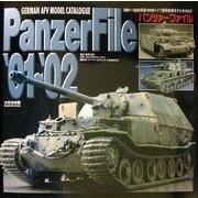 パンツァーファイル〈'01~'02〉2001~2002年版WWIIドイツ軍用車両モデルカタログ [単行本]