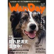 WanDay VOL.6-犬と暮らす(あおばムック) [ムックその他]