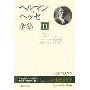 ヘルマン・ヘッセ全集〈11〉子どもの心、クラインとワーグナー、クリングゾルの最後の夏、伝説・寓話・たとえ話 [全集叢書]