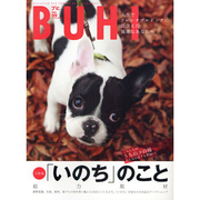 BUHI(ブヒ) Vol.9-MAGAZINE FOR FRENCH BULDOG LOVERS(OAK MOOK 262) [ムックその他]