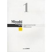 ピアノ・メソード ピアノのための12の課題 [単行本]