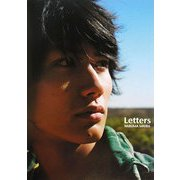 Letters―三浦春馬写真集 [単行本]
