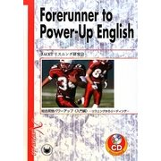 Forerunner to Power-Up English―総合英語パワーアップ入門編 リスニングからリーディング [単行本]