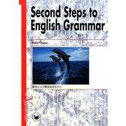 Second Steps to English Grammar―新カレッジ英文法セミナー [単行本]