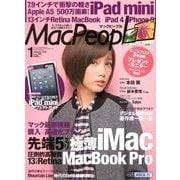 Mac People (マックピープル) 2013年 01月号 [雑誌]