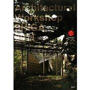 建築学生ワークショップ滋賀〈2011〉 [単行本]