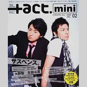+act. mini 2 (2008)-VISUAL THEME MAGAZINE(ワニムックシリーズ 115) [ムックその他]