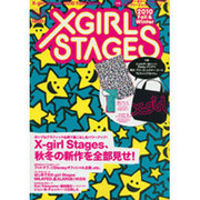 X-girl Stages 2010Fall&Winter(祥伝社ムック) [ムックその他]