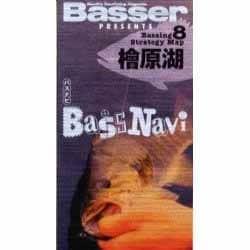 バスナビ 8-Basser PRESENTS [単行本]