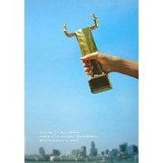ACC CM年鑑〈2007〉 [単行本]
