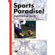 Sports Paradise!:English through Sports―スポーツ・パラダイス! [単行本]