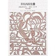 井原西鶴集〈2〉(新編 日本古典文学全集〈67〉) [全集叢書]
