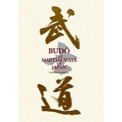 BUDO―THE MARTIAL WAYS OF JAPAN [単行本]