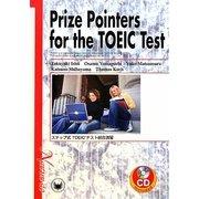 Prize Pointers for the TOEIC Test―ステップ式TOEICテスト総合演習 [単行本]