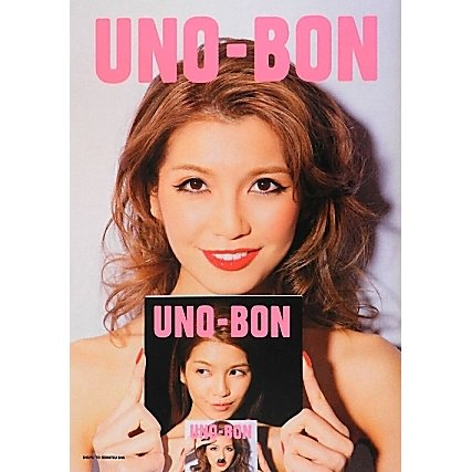 UNO-BON―宇野実彩子フォトブック [単行本]