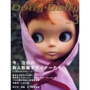 ドーリィ・ドーリィ Vol.3(お人形MOOK) [単行本]