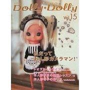 Dolly Dolly〈Vol.15〉 [単行本]
