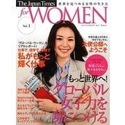 The Japan Times for WOMEN〈Vol.1〉 [単行本]