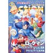 アクションゲームサイド Vol.A(GAMESIDE BOOKS) [単行本]