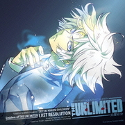 LΛST RESOLUTION (「THE UNLIMITED 兵部京介」 OPENING THEME)