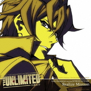 「THE UNLIMITED 兵部京介」 Character SINGLE Realize Mission