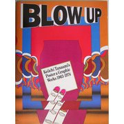 BLOW UP―Keiichi Tanaami's Poster&Graphic Works 1963-1974 [単行本]