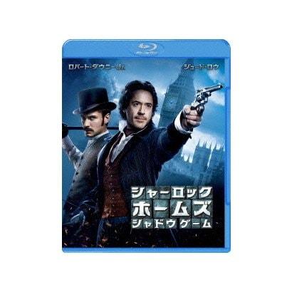 シャーロック・ホームズ シャドウ ゲーム [Blu-ray Disc]