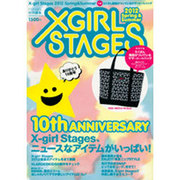X-girl Stages 2012Spring&Summe(祥伝社ムック) [ムックその他]