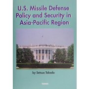 U.S.Missile Defense Policy and Security in Asia-Pacific Region [単行本]