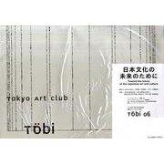 Tobi 6 [単行本]