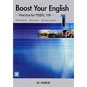 英語実践力強化とTOEFLテストITP完全攻略 初級 [単行本]