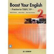 英語実践力強化とTOEFLテストITP完全攻略 中級 [単行本]
