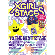 X-girl Stages 2012Fall&Winter(祥伝社ムック) [ムックその他]