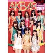 AKB48総選挙!水着サプライズ発表 2011-AKB48スペシャルムック(集英社ムック) [ムックその他]