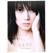 0805―Kou Shibasaki [単行本]