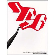 タイクーングラフィックスの仕事と周辺(Artist,Disigner and Director SCAN〈#6〉) [単行本]