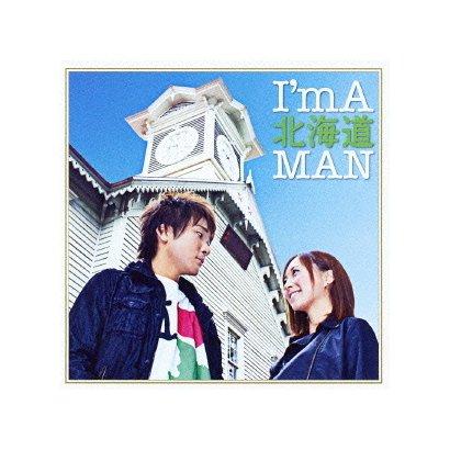 ヨドバシ.com - I'm A 北海道MAN...
