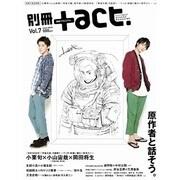 別冊+act. Vol.7 (2012)-CULTURE SEARCH MAGAZINE(ワニムックシリーズ 180) [ムックその他]