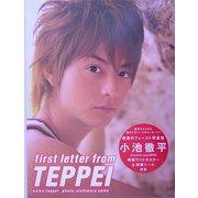 first letter from TEPPEI―小池徹平写真集 [単行本]