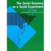 The Soviet Economy as a Social-Lessons from the 20th Century [単行本]