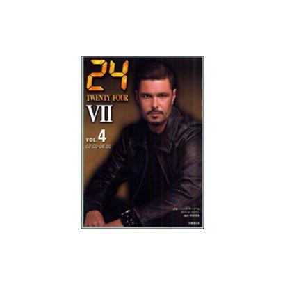 24TWENTY FOUR7 VOL.4 02:00-08:(竹書房文庫 TF 7-4) [文庫]