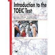 Introduction to the TOEIC Test―TOEICテスト入門 [単行本]