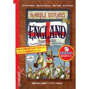 HORRIBLE HISTORIES ENGLAND―英語で楽しむ秘録・イングランド史外伝 [単行本]