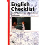 English Checklist:Essential Patterns and Practice for Japanese Learners―日本語に惑わされない英語表現 [単行本]