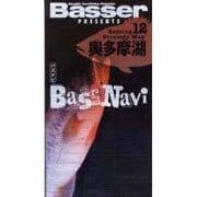 バスナビ 12-Basser PRESENTS [単行本]