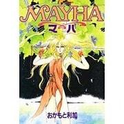MAYHA(GAIA comics) [単行本]