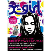 X-girl 2010 SPRING&SUMMER COLL(e-MOOK) [ムックその他]