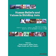 Human Beliefs and Values in Striding Asia:East Asia in Focus―Country Profiles,Thematic Analyses,and Sourcebook Based on the AsiaBarometer Survey of 2004 [単行本]